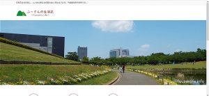 令和元年5月2日のブログトップ画面の写真