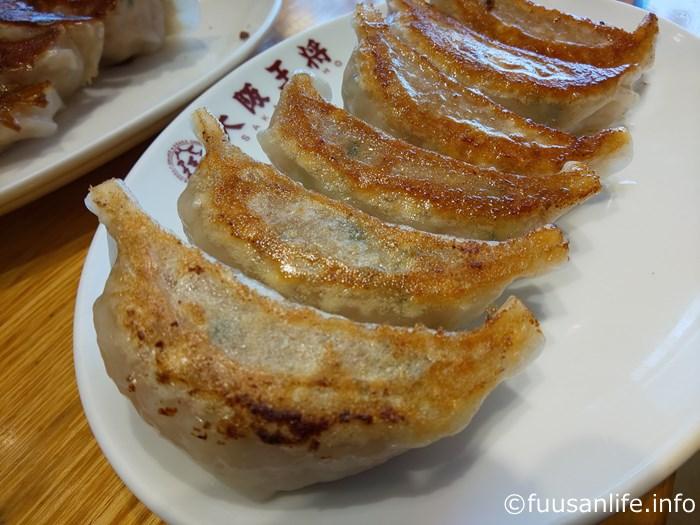 大阪王将元祖焼餃子の写真